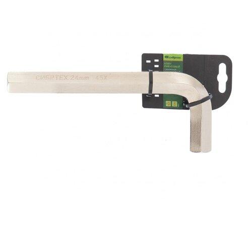 Ключ шестигранный Сибртех 12353 230 мм фото