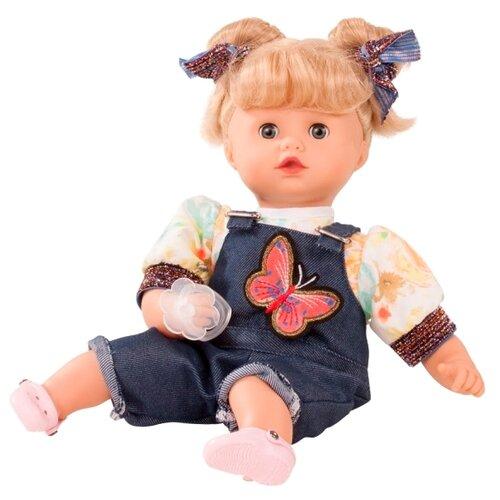 Купить Кукла Gotz Маффин Макарон, 33 см, 1820924, Куклы и пупсы