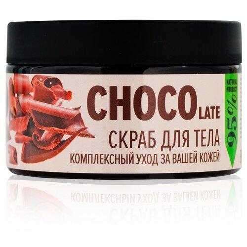 Delicare Скраб для тела сахарный Молочный шоколад, 250 мл цена 2017