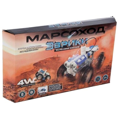 Электромеханический конструктор ЭВРИКИ Эврики 2106680 Марсоход 4WD