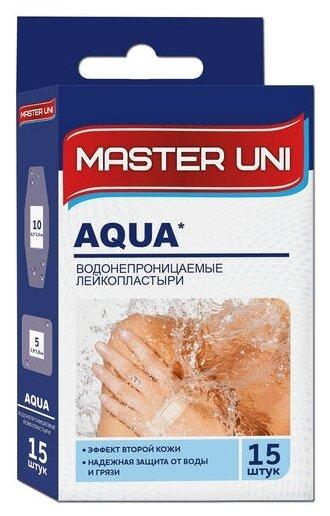 Master Uni Aqua лейкопластырь фиксирующий на полимерной основе водонепроницаемый, 15 шт.