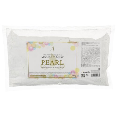 Anskin маска альгинатная Pearl увлажняющая осветляющая, 240 гМаски<br>
