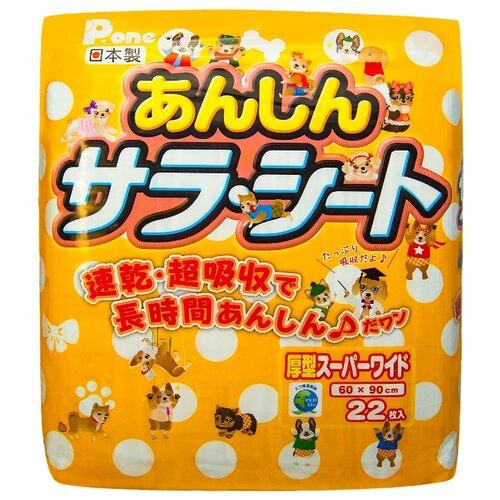 Пеленки для собак впитывающие Japan Premium Pet PAU-658 90х60 см 22 шт.