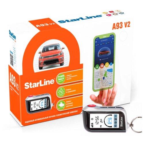 Сигнализация для автомобиля StarLine A93 Ver.2
