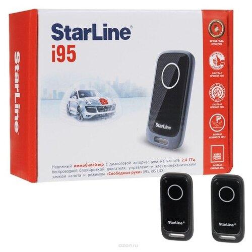 Иммобилайзер StarLine i95 sitemap 143 xml