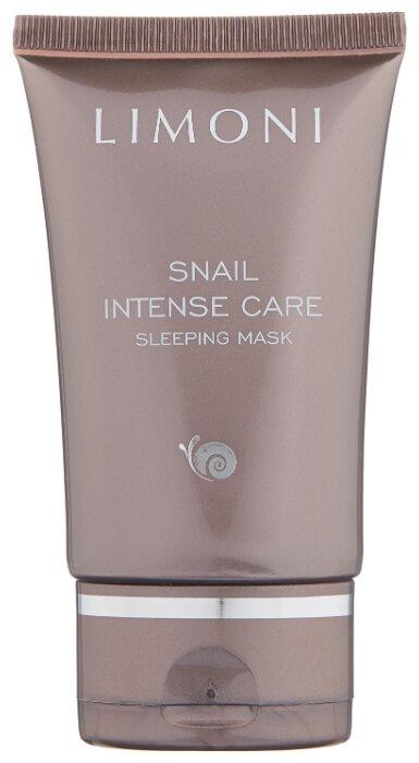 Limoni ночная маска Snail Intense Care с экстрактом секреции улитки