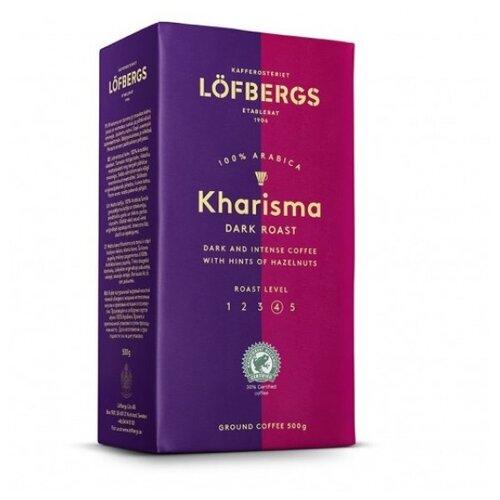Кофе молотый Lofbergs Kharisma, 500 г кофе молотый lofbergs medium roast in cup 250 г