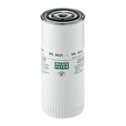 Топливный фильтр MANNFILTER WK962/4