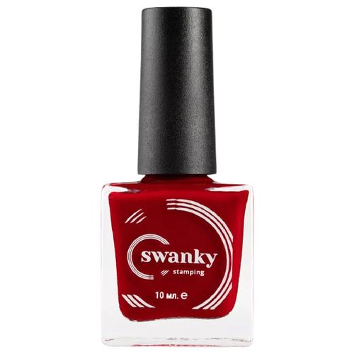 Купить Краска Swanky Stamping для стемпинга, 10 мл 007 красный