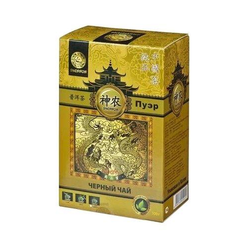 Чай пуэр Shennun, 100 г shennun чай зеленый листовой 100 г