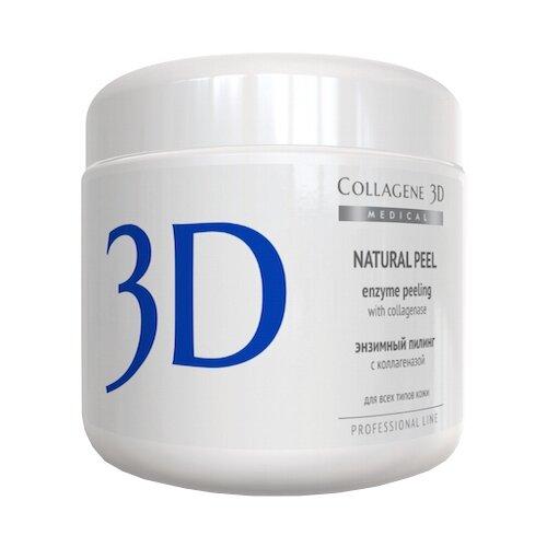 Medical Collagene 3D пилинг для лица Professional line 3D Natural Peel энзимный с коллагеназой 150 г