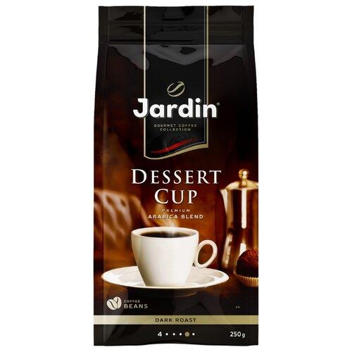 Кофе в зернах Jardin Dessert cup, 250 г кофе в зернах jardin golden cup