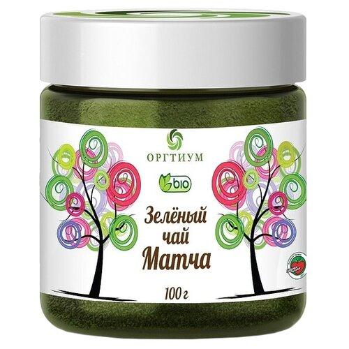 Чай зеленый Оргтиум Матча, 100 г чай зеленый матча латте 40 г