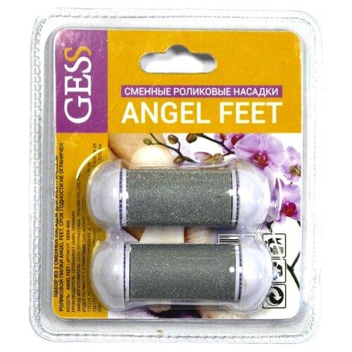 Сменная насадка для роликовой пилки GESS ANGEL FEET 2 шт (GESS-603K) серый