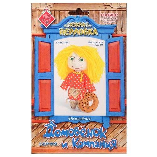 Купить Перловка Набор для создания текстильной игрушки Домовёнок (ПЛДК-1451), Изготовление кукол и игрушек