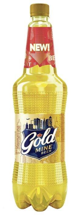 Пиво светлое Gold mine Beer 1.35 л