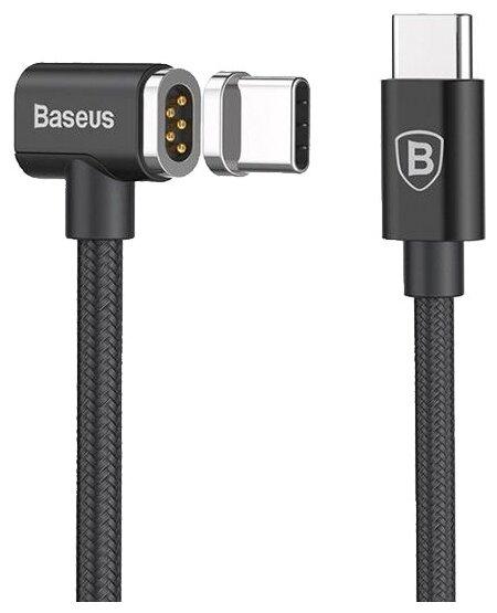 Кабель Baseus Magnet USB Type-C - USB Type-C (CATBL) 1.5 м