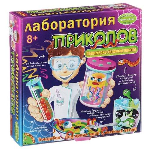 Купить Набор BONDIBON Лаборатория приколов (ВВ1123-1), Наборы для исследований