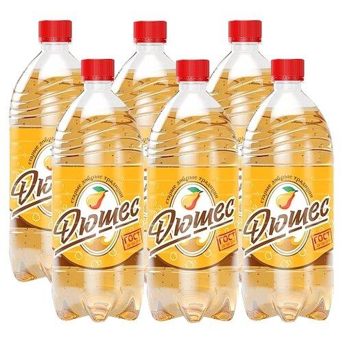 Газированный напиток Старые добрые традиции Дюшес, 1 л, 6 шт.Лимонады и газированные напитки<br>