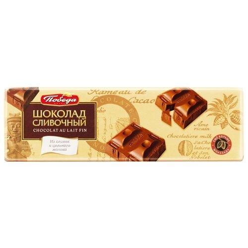 Шоколад Победа вкуса сливочный из сливок и цельного молока, 250 г
