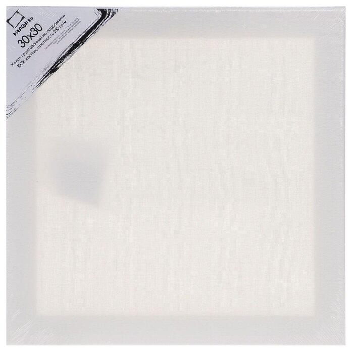 Холст Малевичъ на подрамнике 30х30 см (233030)