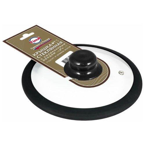 Крышка TimA стеклянная с силиконовым ободом 5020BL (20 см) черный/прозрачный