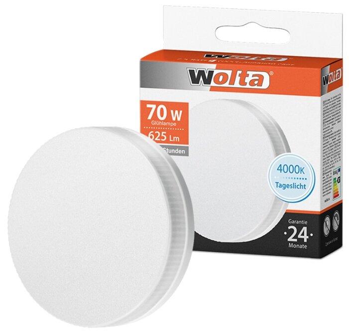 Лампа светодиодная Wolta GX53, 7.5Вт