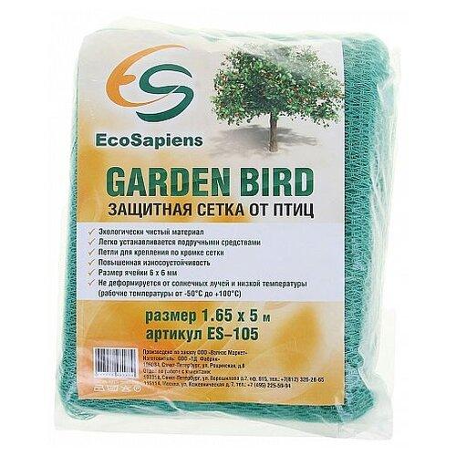 Защитная сетка EcoSapiens для защиты от птиц Garden Bird 165 см, 5 м, зеленый