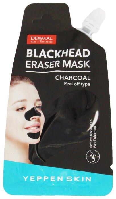Yeppen Skin Маска-пленка для удаления черных точек в области носа и подбородка с древесным углем и глиной