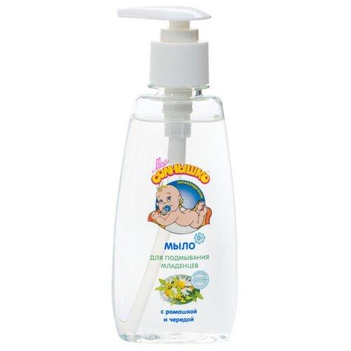 Моё солнышко Мыло для подмывания младенцев с ромашкой и чередой 200 млСредства для купания<br>