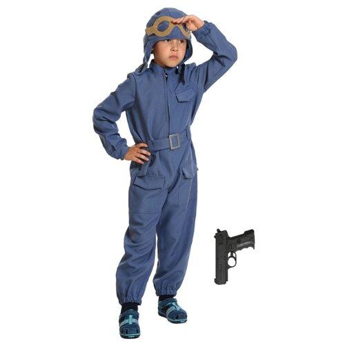 Купить Костюм КарнавалOFF Воины Победы Лётчик с пистолетом (5110.01), голубой, размер 134-140, Карнавальные костюмы