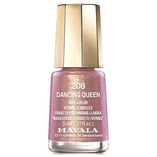 Купить Лак Mavala Nail Color Glitter, 5 мл, оттенок 208 Dancing Queen