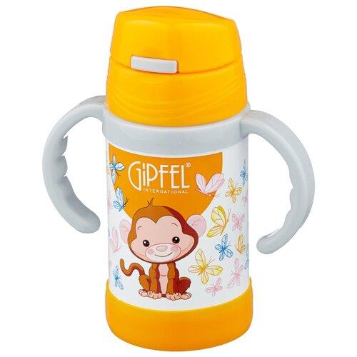 Классический термос GIPFEL Conto (0,26 л) желтый термос 0 35 л gipfel adell 8396