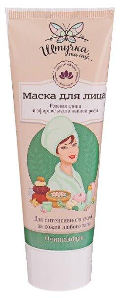 Mirrolla Штучка, та еще... маска Розовая глина и эфирное масло чайной розы