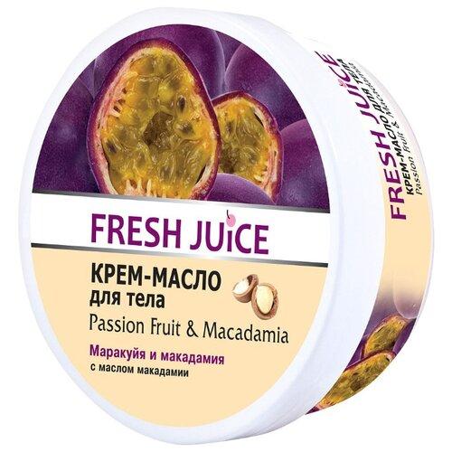 Фото - Крем для тела Fresh Juice Passion fruit and Macadamia, 225 мл fresh juice сахарный скраб для тела chocolate and marzipan 225 мл