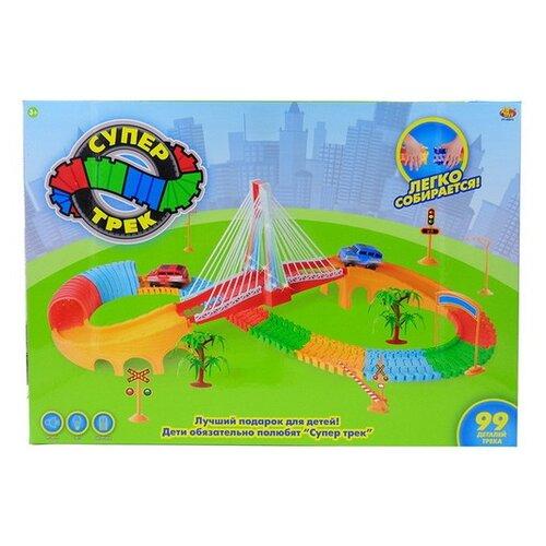 Купить Трек ABtoys Супер трек (PT-00973), Детские треки и авторалли