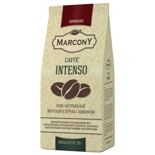 Кофе в зернах Espresso Marcony Intenso, смесь арабики и робусты, 250 гКофе в зернах<br>
