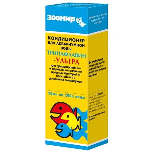 цена на Зоомир Трипафлавин-Ультра лекарство для рыб, 50 мл