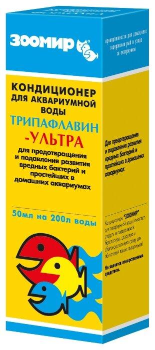 Зоомир Трипафлавин-Ультра лекарство для рыб