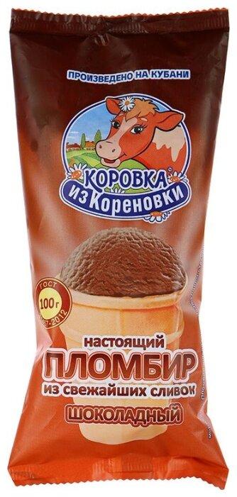Мороженое Коровка из Кореновки пломбир шоколадный в вафельном стаканчике 100 г