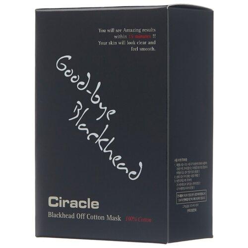 Ciracle Маска для удаления черных точек Blackhead Off Cotton Mask, 5 мл, 20 шт. чёрная маска от черных точек bioaqua