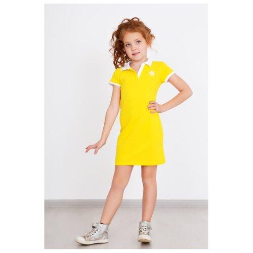 Фото - Платье Lika Dress размер 32, желтый платье lika dress размер 28 бежевый