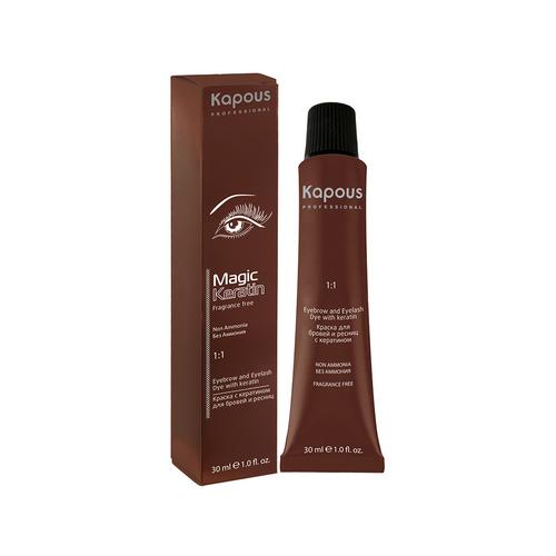 Kapous Professional Fragrance free Magic Keratin Краска для бровей и ресниц №1, черный