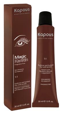 Kapous Professional Fragrance free Magic Keratin Краска