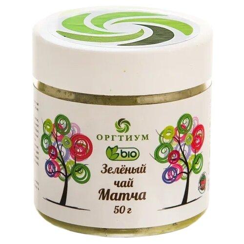 Чай зеленый Оргтиум Матча, 50 г чай зеленый матча латте 40 г