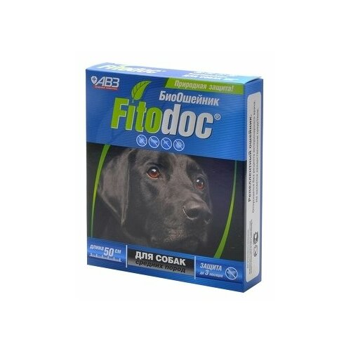 Ошейник от блох и клещей Агроветзащита Fitodoc для собак и щенков, 50 см