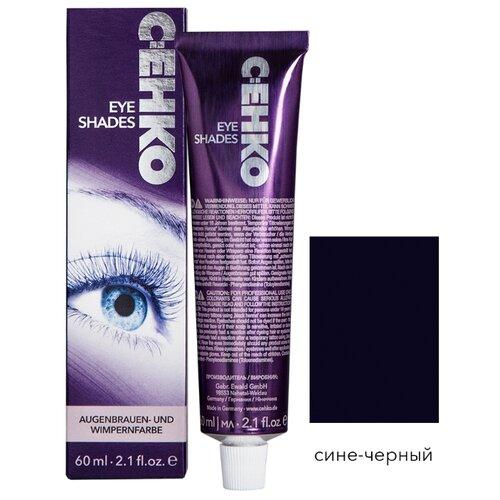 C:EHKO Краска для бровей и ресниц Eye Shades сине-черный