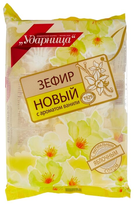 Зефир Ударница Новый с ароматом ванили 160 г