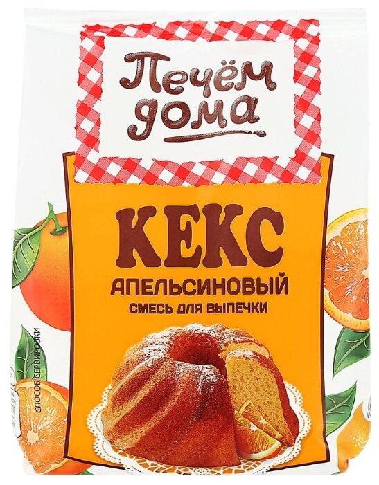 Печём Дома Смесь для выпечки Кекс апельсиновый , 0.4 кг