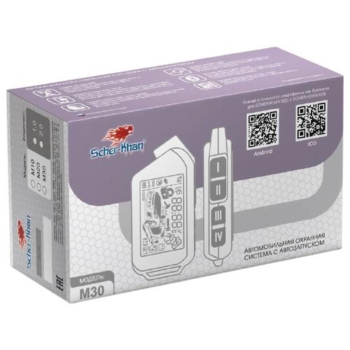 Автосигнализация Scher-Khan М30 комплект 2.0